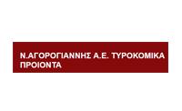 agorogiannis-logo