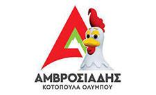 amvrosiadis-logo